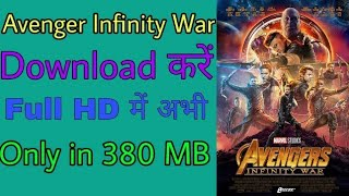 How to download Avenger Infinity War in Full HD, HD, Mp 4 , 3GP in hindi or english or Tamil || HPS