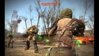 Fallout 4 - 154 - Молекулярный уровень квест 2