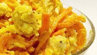 Салат «Бонито» с Курицей и Корейской Морковью видео рецепт