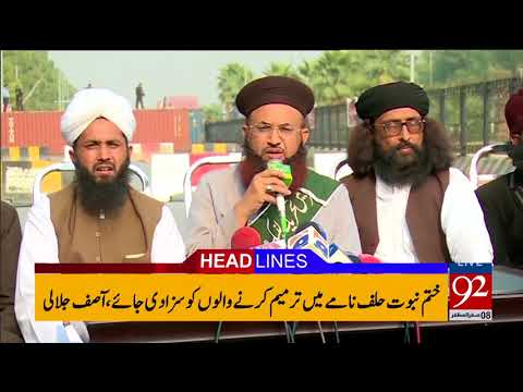 92 News Headlines 06:00 PM - 28 October 2017