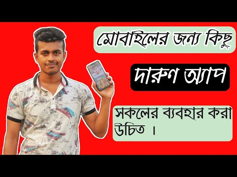 Top 5 Most Usefull Application For Android Phone By All Bangla Tips
