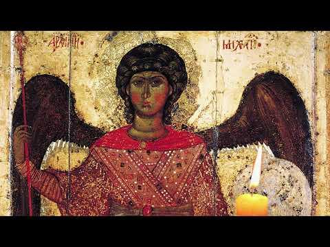 ☦Молитва Архангелу Михаилу.  Защитная молитва от врагов Архангелу Михаилу☦ 1 час