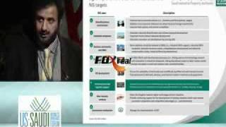 مشاركة  د. توفيق الربيعة في منتدى فرص الأعمال الأميركية السعودية في أتلاتنا