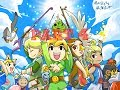 The Legend Of Zelda The WindWaker HD {4} ITS GOHMA!!!!......I think...