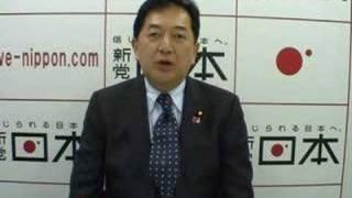 農薬満載、日本の農作物 thumbnail