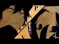 【えもえもん】【カゲプロ】オオカミ少年独白PV