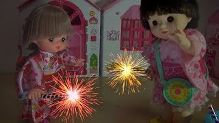 メルちゃん ぽぽちゃん 花火 Girls Cute Doll Mell&Popo play with fireworks thumbnail