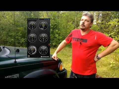 Диагностический компьютер ELM 327 и Torque Pro (Часть 1)ЧЕСТНЫЙ ОБЗОР
