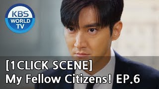 ChoiSiwon reveals that he is a con artist![1ClickScene/MyFellowCitizens, Ep 6]