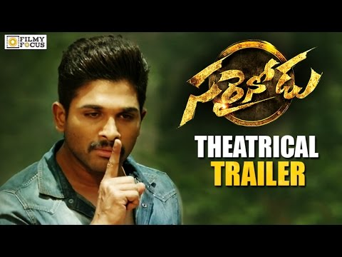 Sarainodu Theatrical Trailer | Allu Arjun, Rakul Preet - Filmyfocus