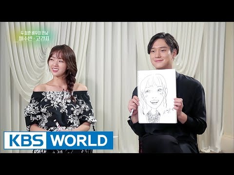 Interview with two youth stars, Chae Soobin, Go Gyeongpyo [Entertainment Weekly/2017.08.07]