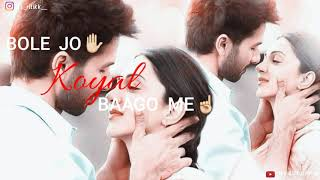 yaad-babu-ki-aane-lagi-bole-jo-koyal-baago-me-new-bhojpuri-version-whatsapp-status-2019