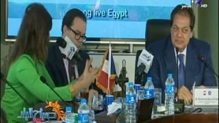 صباح البلد - تفاصيل اجتماع المجلس المصري الأوروبي بسفير فرنسا