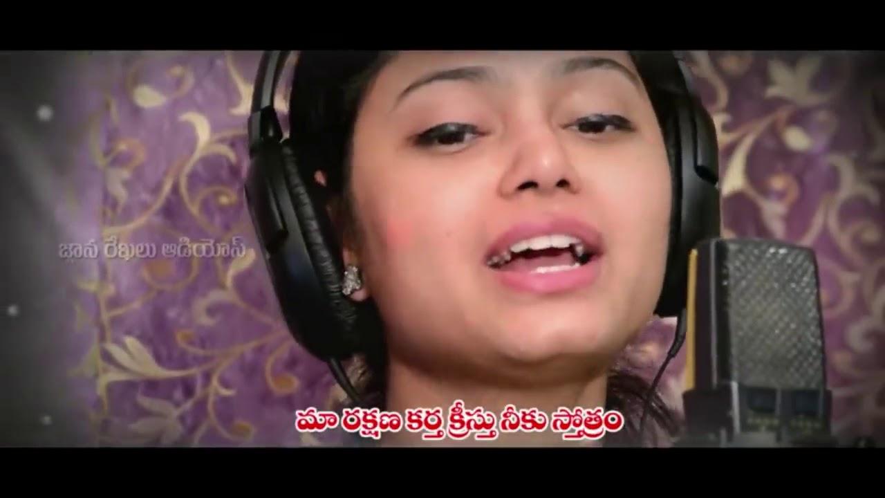 సిలువలో పలికిన ఏడుమాటలు  Jesus Songs Telugu  Latest good friday Christian Songs by Ramya behara