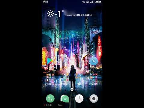 Фронтальная камера не работает [Meizu M5s] (Решение найдено! чит. комментарии!)