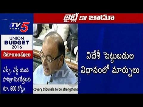 100% Tax Reduction For New Startups For 3 Years | Budget 2016 | Part-2 | TV5 News