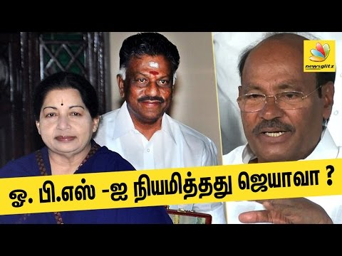 PMK Ramadoss demands explanation for OPS appointment as CM | Latest Tamil News
