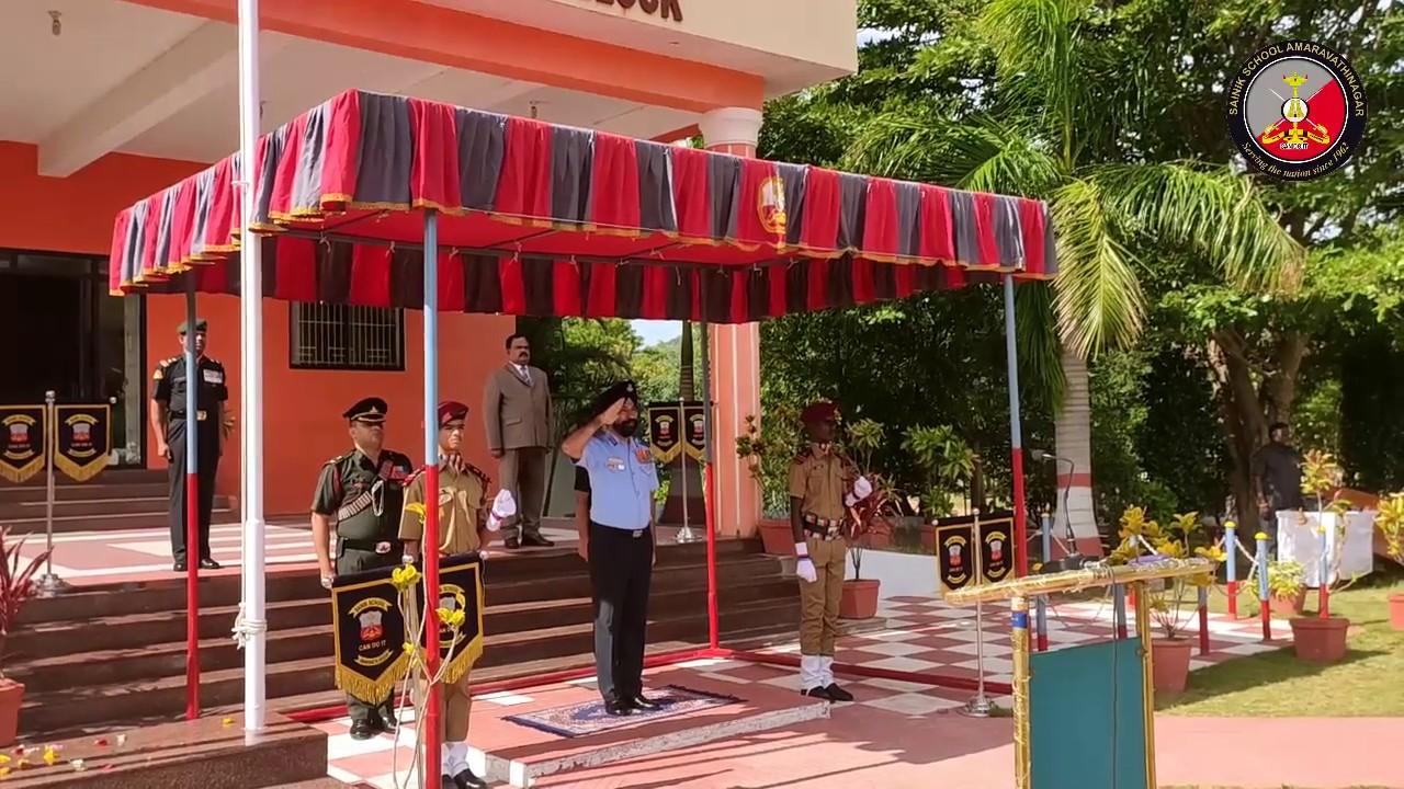 Sainik School Amaravathinagar | Home
