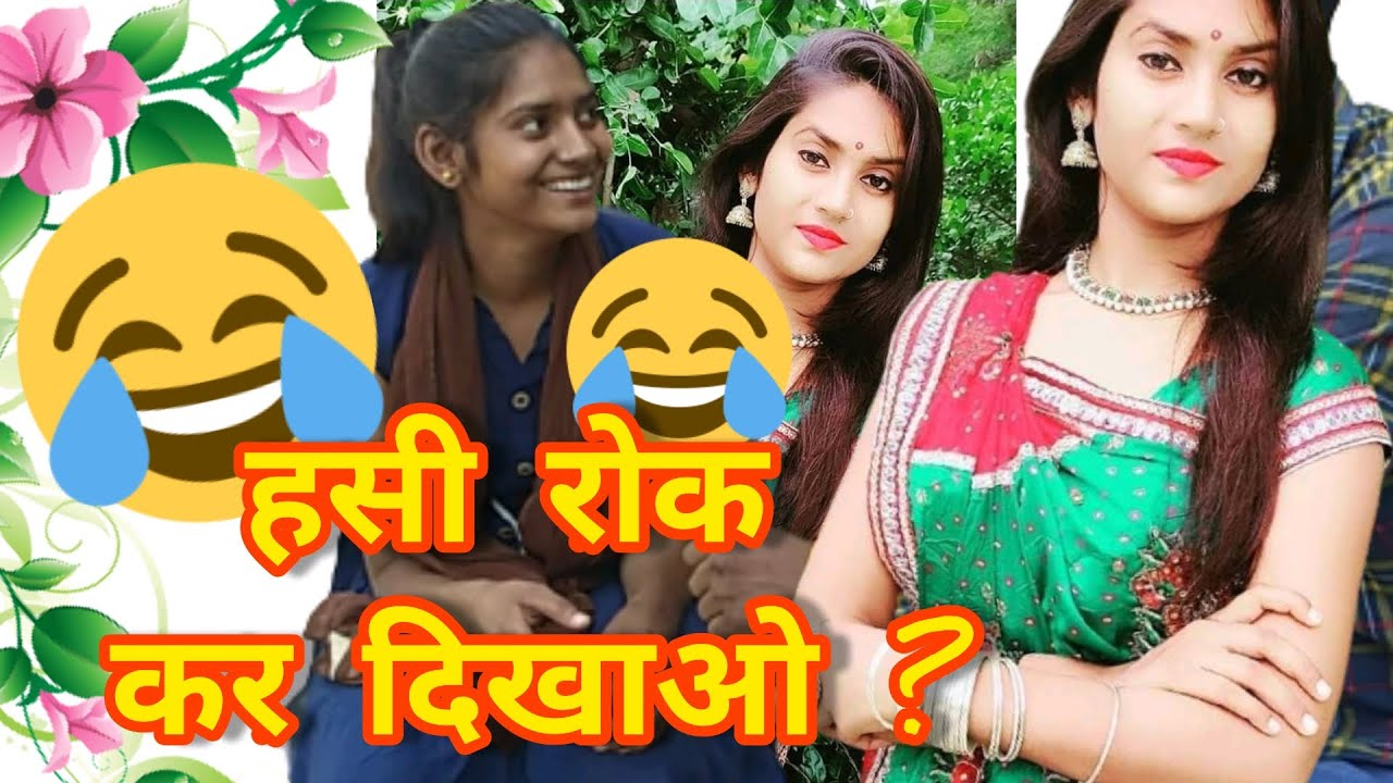 हसी रोक कर दिखाओ ? Shivani Kumari Official - || Diwali 2020 || Shivani Interview Clip