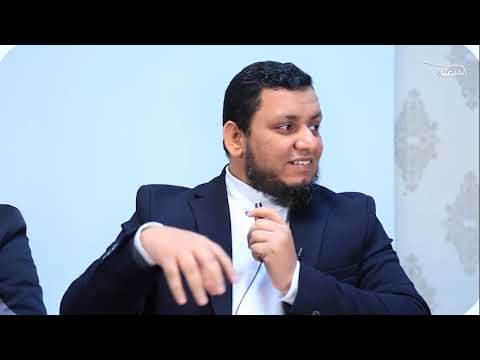 تحميل كتاب النظام الدستوري في المملكة العربية السعودية
