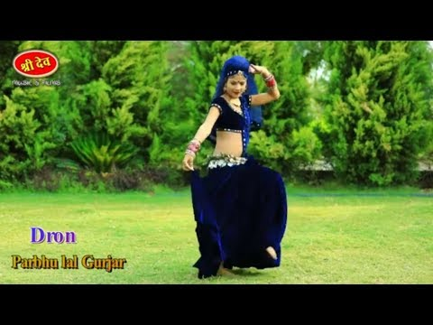 PATLI KAMAR - पतली कमर : Party Song ( HD Video ) - Latest Rajasthani DJ Song 2018