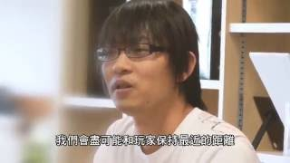 【MOBIUS FF 開發者訪問影片】第一彈「遊戲總監:濱口直樹」