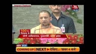 Yogi Sarkar Working For All Sections Without Discrimination