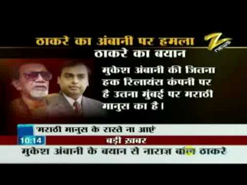 Bulletin # 3 - Mumbai is for Marathis: Bal Thackeray to Mukesh Ambani Jan. 29 '10