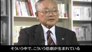 【痴漢冤罪】秋山賢三弁護士が痴漢冤罪問題の真相を語る