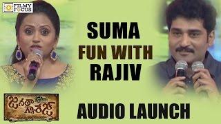 Anchor Suma Fun with Rajiv Kanakala at Janatha Garage Audio Launch - Filmyfocus.com