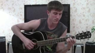 Луч солнца золотого (Guitar cover)