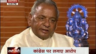 Khari Khari: Kalyan Singh over Modi, Congress