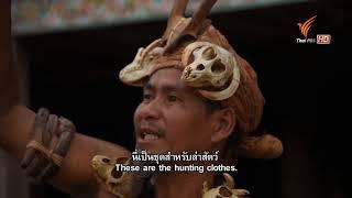 Spirit Of Asia : Dayak The Head - Hunting Tribe - Stafaband
