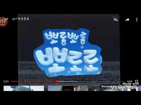 ( 대전 미디어 0125 KBS1 TV 뉴스 광장 1기 2005.09.19 ) 뮤직 비디오