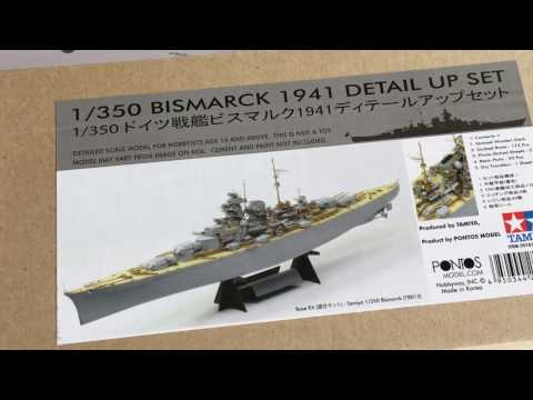 In box - Tamiya 25181 - Bismarck 1941 Detail Up Set - scale 1:350 - by Modeledo.pl