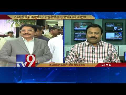 Rajinikanth On 'Governor Vidyasagar Rao's Letter to Centre' - TV9 Exclusive