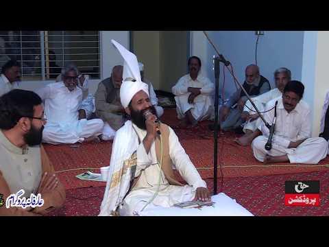 Heer Waris Shah (Punjabi Sufi Kalam) - Best Voice - Dr Ghulam Murtaza