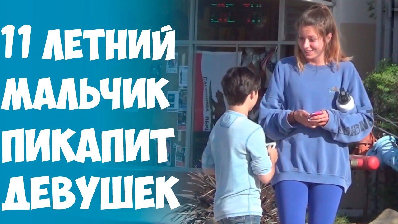 Русские девки трах мальчика бесплатно фото 132-369