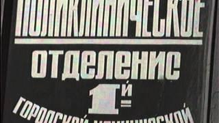 """Фитиль """"Прочь с дороги"""" (1963) смотреть онлайн"""