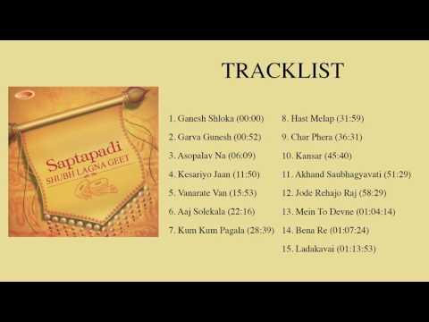 Saptapadi - Shubh Lagna Geet: - Hema Desai (Full Album Stream)