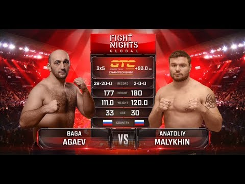 Анатолий Малыхин vs. Бага Агаев / Anatoly Malykhin vs. Baga Agaev