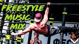 Street Workout FREESTYLE Music Motivation Mix #2