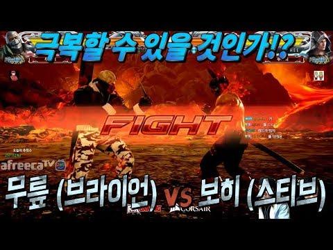 2018/02/12 Tekken 7 FR Rank Match! Knee (Bryan) vs Bohee (Steve)
