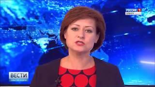 """""""Вести. Брянск. События недели"""". (эфир 17.09.2017)"""