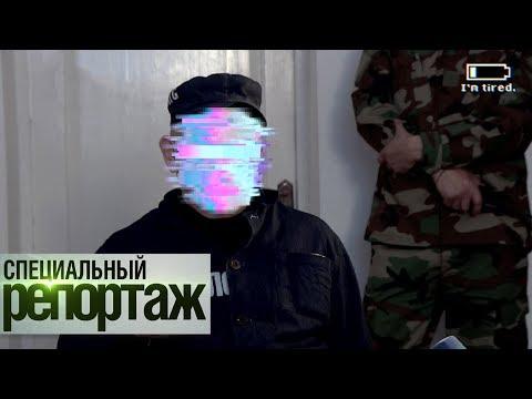 Вся жизнь в тюрьме. Самая закрытая зона Кыргызстана