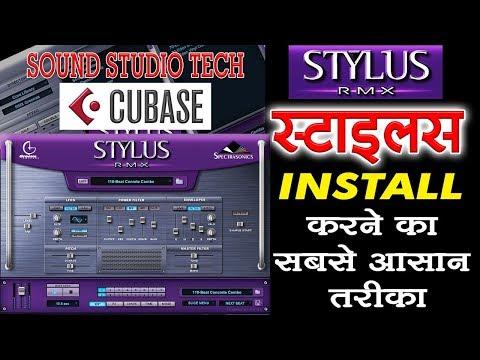 Cubase 5 में Stylus Rmx Install करने का आसान तरीका हिंदी में. How To Install Stylus Rmx In Hindi
