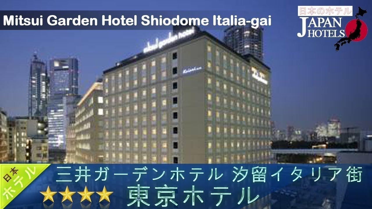 Mitsui Garden Hotel Shiodome Italia Gai   Tokyo Hotels, Japan