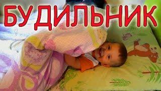 Егор Крид - БУДИЛЬНИК (САМАЯ ЛУЧШАЯ ПАРОДИЯ)