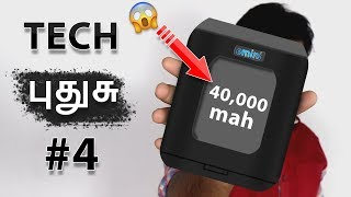 Tech புதுசு #4 | Top 5 New Technology that is very useful in 2018