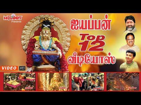ayyappan-top-12-videos-|-ayyappan-songs-|-veeramanidaasan-|-spb-|-ayyappan-bakthi-padalgal
